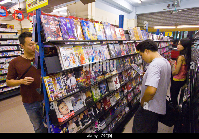 SHA WAN VILLAGE, PAN YU, GUANGDONG PROVINCE, CHINA - Store selling CD and DVD music and movies. - Stock Image
