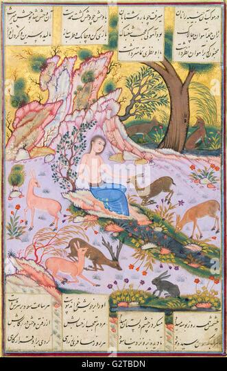 Unknown, Iran, 17th Century - Illustration - - Stock Image