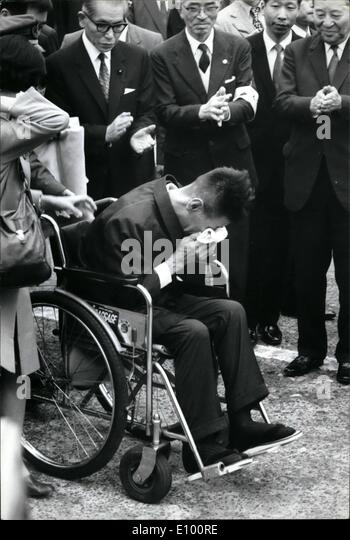 Feb. 02, 1972 - Hideaway Japanese soldier comes back home after 28 years in jungle: Shoichi Yokoi, the 56-year-old - Stock Image