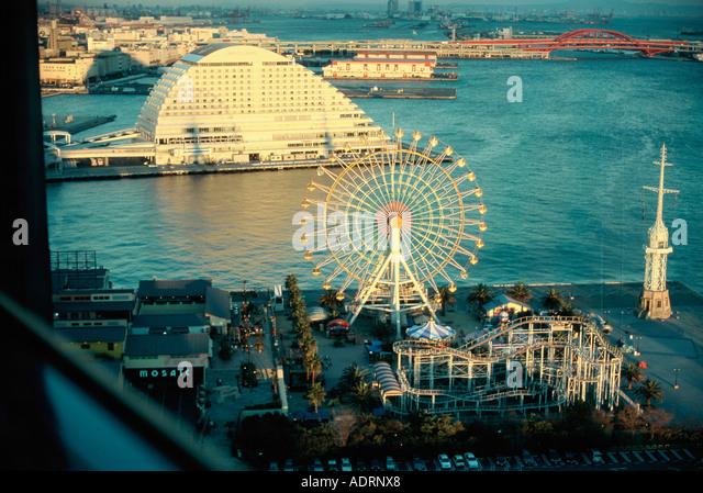 View of Kobe Port Kobe City Japan - Stock Image