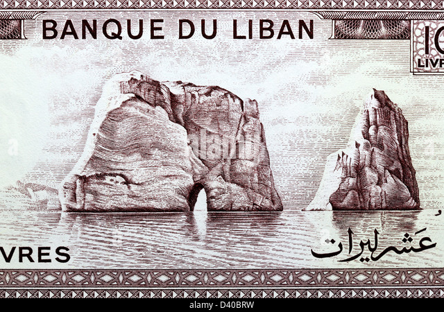Pigeons' Rock in Beirut from 10 Livres banknote, Lebanon, 1964 - Stock Image