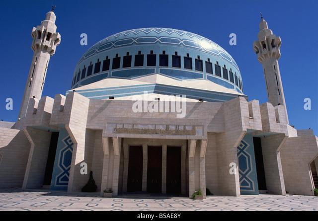 Abdullah Mosque Amman Jordan Middle East - Stock Image