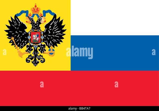 Historical flag of the Russian Empire from 1914 to 1917. - Stock Image