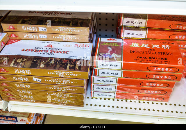 Orlando Chinatown Florida Health Food City health market Oriental alternative medicine pharmacy display Aphrodisiacs - Stock Image