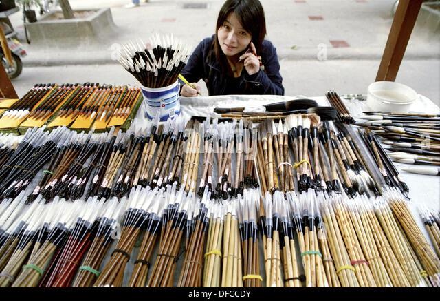 Calligraphy china stock photos