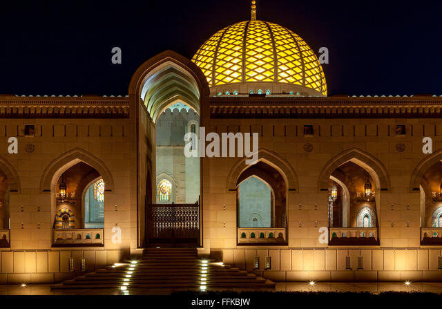 Sultan Qaboos Grand Mosque, Muscat, Sultanate Of Oman - Stock Image