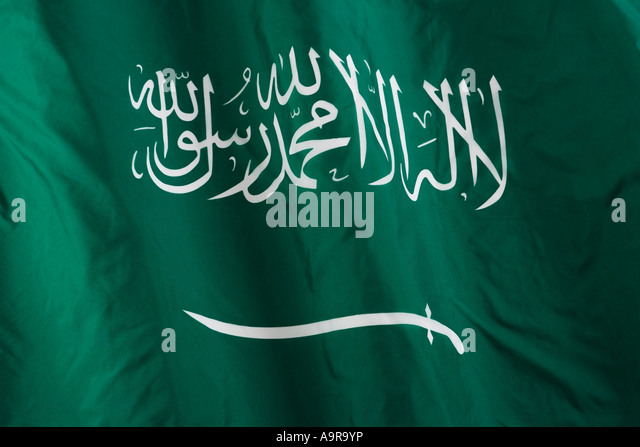 Close up of Saudi Arabian flag - Stock Image