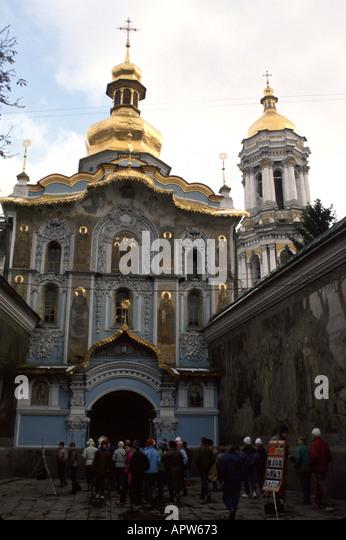 Ukraine Eastern Europe Lviv Lvov Monastery of Caves - Stock Image