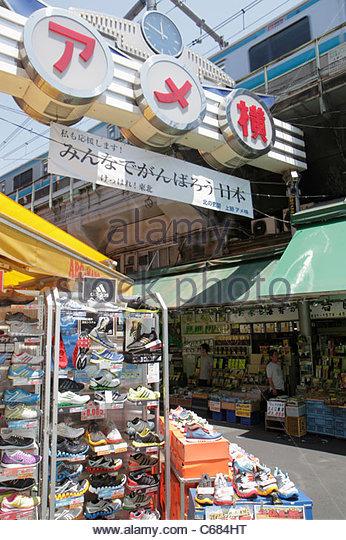 Tokyo Japan Ueno Ameyoko shopping bazaar kanji hiragana katakana Japanese English characters symbols vendor sign - Stock Image