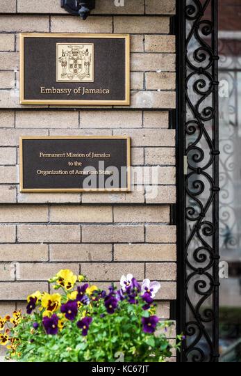 Washington DC District of Columbia Dupont Circle Embassy of Jamaica door exterior diplomatic mission - Stock Image