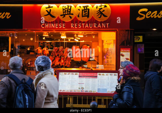 Chinese Restaurant Frith Street