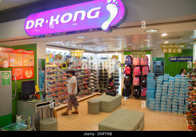 Hong Kong China Island North Point King's Road Dr. Kong footwear shoe store business - Stock Image