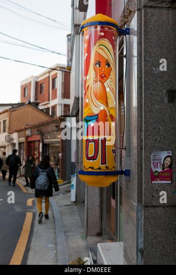 Tubular hair salon sign - Seoul, South Korea - Stock Image