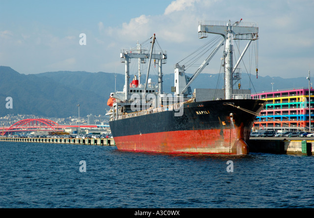 Cargo ship in the port of Kobe Japan - Stock Image