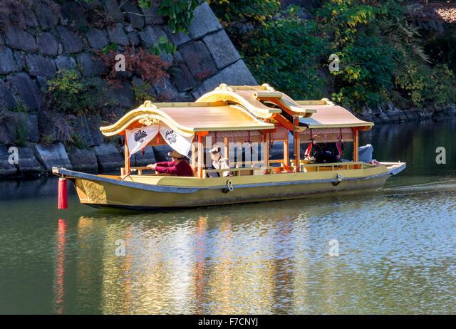 Boat at Osaka Castle Park Osaka Japan - Stock Image
