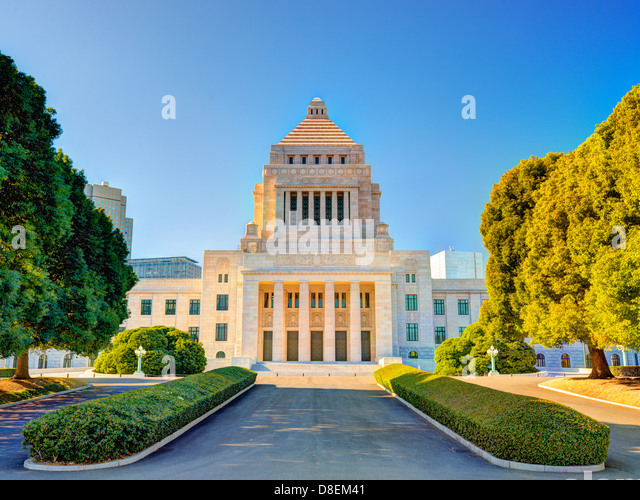House of Councillors in Tokyo, Japan. - Stock Image