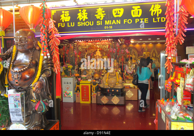 Singapore Bugis Fu Lu Shou Complex mall Daoist Buddhist religious paraphernalia shopping front entrance hanzi characters - Stock Image
