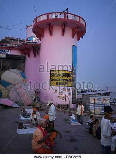 West bengal rana ghat school teacher purnima - 2 part 5
