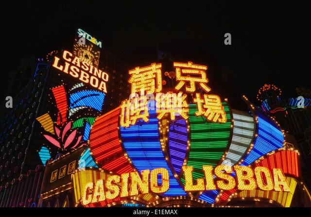 China, Macau, Casino Lisboa - Stock Image