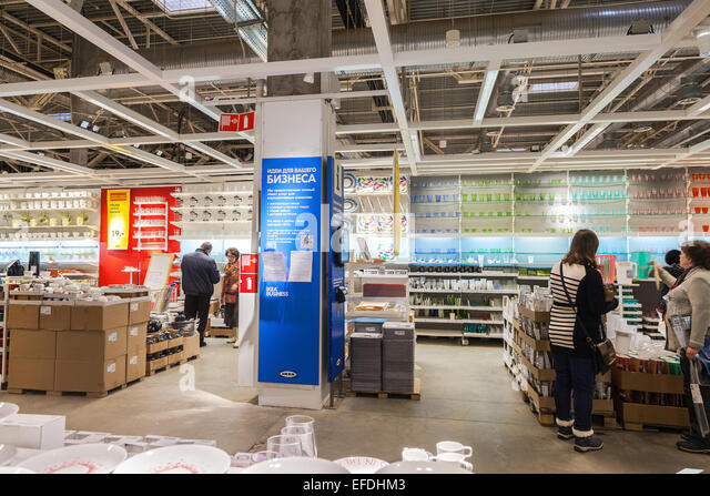 largest retailer furniture firm in the world Stores magazine's annual list of the world's biggest retailers  more than 90  percent (180 of the reporting companies) were profitable  seeking to become  one of the world's biggest value-oriented retailers, furniture and.