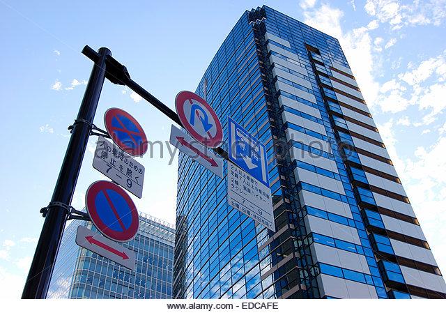 Tall Building, At Sendai Station - Stock Image