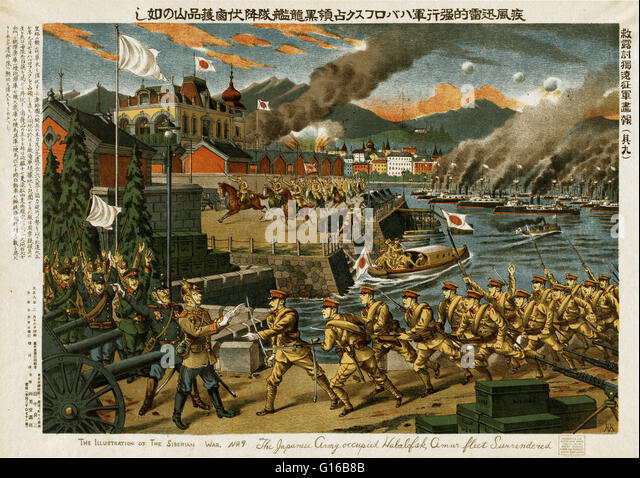 Entitled: 'The Japanese army occupied Habalofsk (Khabarovsk). Amur Fleet surrendered.' Khabarovsk is 19 - Stock Image