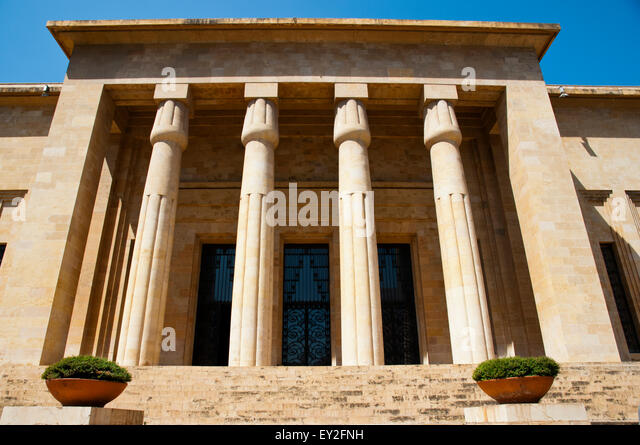 Beirut National Museum. Beirut. Lebanon. - Stock Image