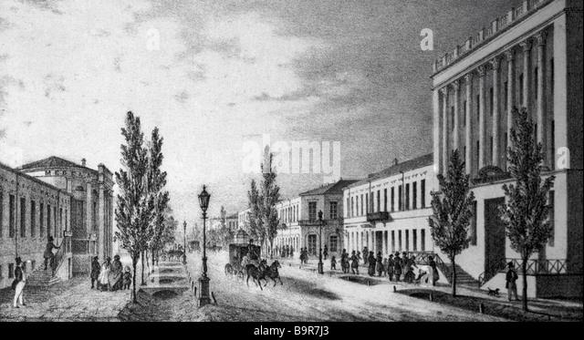 Odessa Rishelievskaya square 19th century print Reproduction - Stock Image