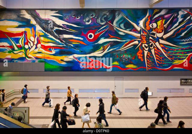 Japan, Asia, holiday, travel, Tokyo, City, Shibuya, Station, art, colourful, hall, modern, mural, painting, transfer - Stock Image