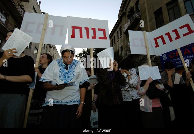 jewish single women in zion grove Free dating site вторник, 17 мая 2011 г ♥ ♀ ♥ 100% free dating ♥.