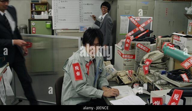 HIROMI HASEGAWA LOVE & PEACE (2015) - Stock Image