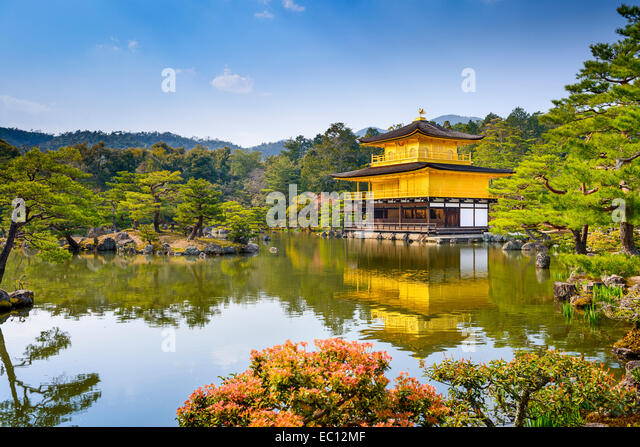 Kinkaku Ji Stock Photos & Kinkaku Ji Stock Images - Alamy