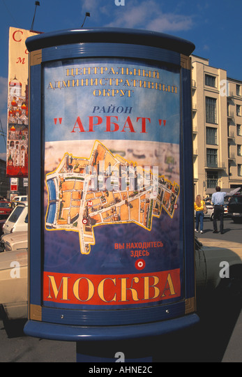 Moscow Russia Shopping Arbat Street Sign - Stock Image