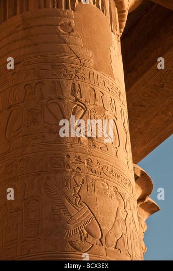 Egypt Kom Ombo temple pylons columns hypostyle hall - Stock Image