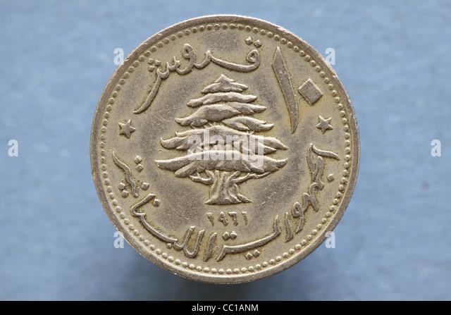 Lebanon 10 Piastres coin dated 1961 from the Republic of Lebanon Republique Libanaise featuring a Cedar Tree - Stock Image
