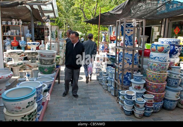 yangzhou men Yangzhou superman sporting equipmen at si tu miao lu, hanjiang qu, yangzhou shi, jiangsu sheng, china find their customers, contact.