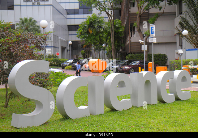 Singapore National University of Singapore NUS school student campus Science - Stock Image