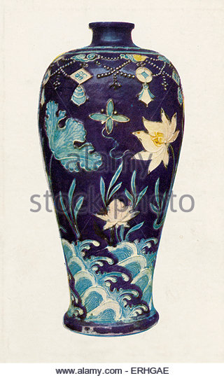 Ancient Chinese vase of 'Three-colour' porcelain. About 1500.  British Museum - Stock Image
