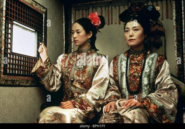 ZHANG ZIYI   CHENG PEI...
