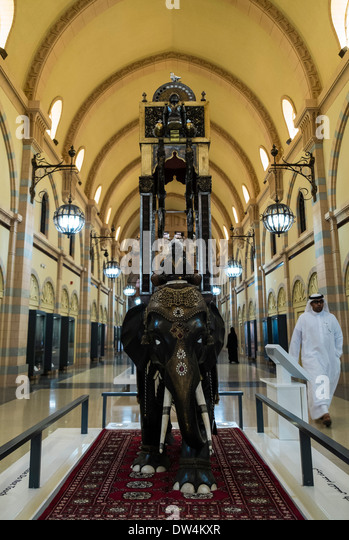 Sharjah Museum of Islamic Civilization in Sharjah United Arab Emirates - Stock Image