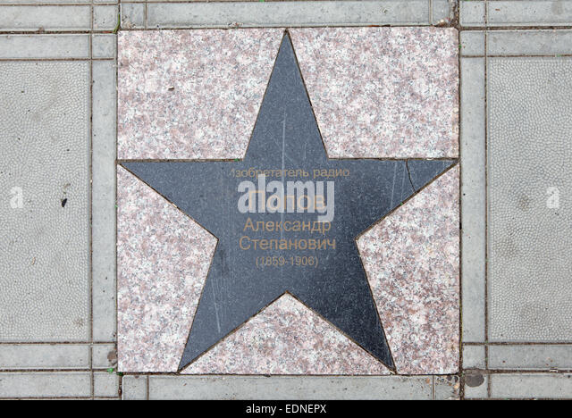 stars dedicated to Russian inventor of radio (Alexander Stepanovich Popov) embedded in the sidewalks  in Perm city, - Stock Image