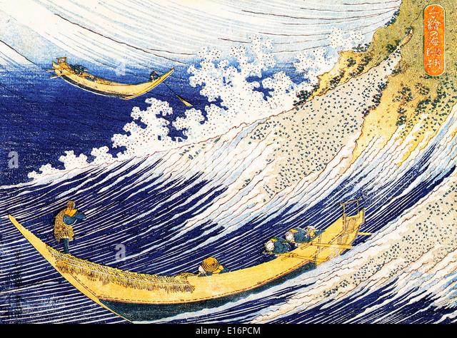Ocean waves by Katsushika Hokusai - Stock Image