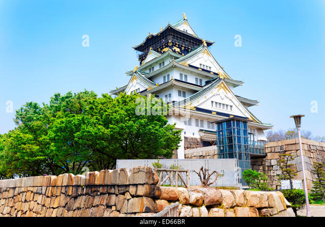 Osaka Castle in japan , beautiful landmark building - Stock Image