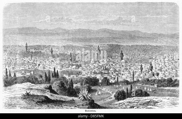 Syria Damascus - Stock Image