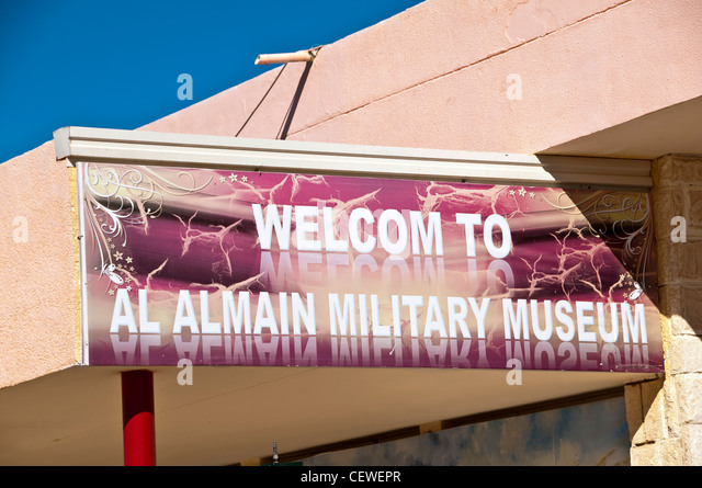 Egypt, El Alamein World War 2 Military Museum sign - Stock Image