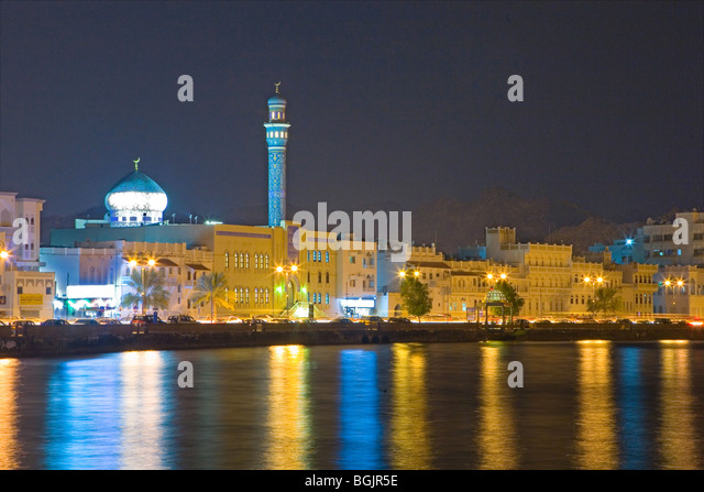 The Corniche at Muttra, Sultanate of Oman - Stock Image