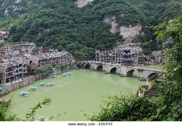 Zhenyuan (Guizhou) China  City new picture : Zhusheng Bridge, Zhenyuan, Guizhou, China Stock Image