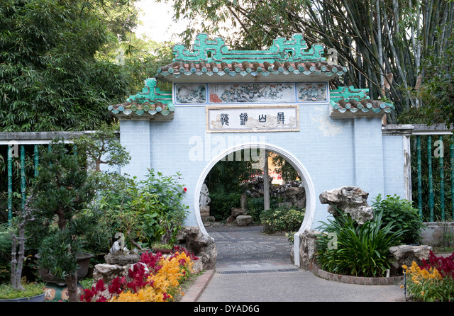 China, Asia, garden, Lou Lim Ioc, guards, Macao, Macau, - Stock Image