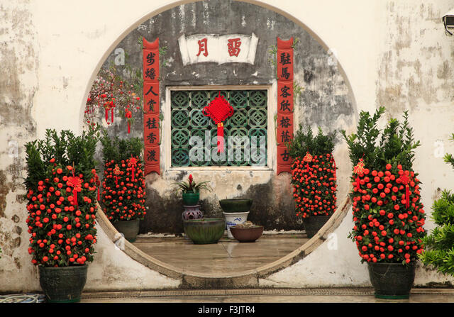 China, Macau, Mandarin's House, - Stock Image