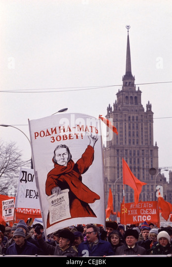 Communist anti- government demonstration outside the  Moscow Mayors office. - Stock Image